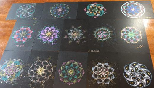 「心の宇宙とつながる☆ 点描曼荼羅を描こう♪」開催しました。