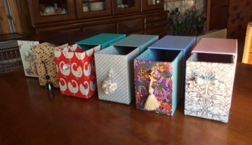 ワンランクアップの小物で収納上手♪カルトナージュのレター収納BOXづくり開催しました!