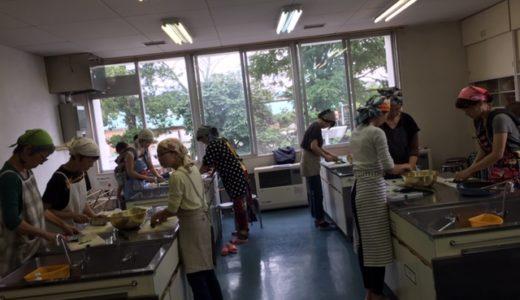 保存食名人が伝授☆夏野菜で保存食を作ろう!開催しました!