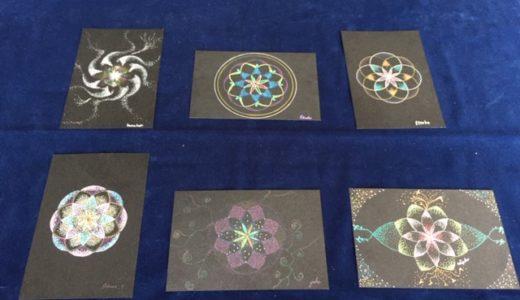 自分の中の素敵な宇宙に会いにいく♪ 点描曼荼羅、開催しました!