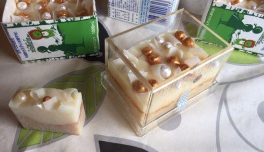 肌に優しい手作り石けん☆米ぬかとココアバターの石けん、開催しました!